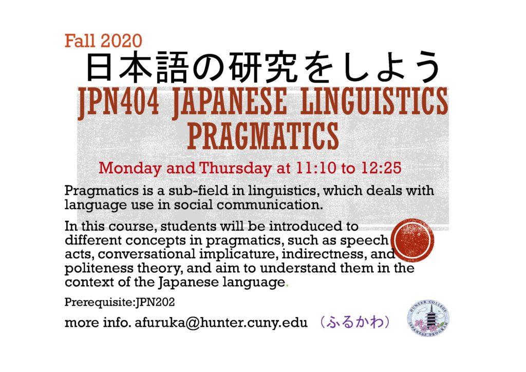 JPN 404 Japanese Linguistics Pragmatics