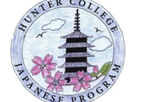 Japanese Program Hunter College